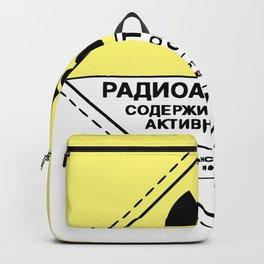 Radiation Backpack