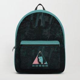 024c GITS cyan city Backpack