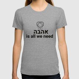 אהבה is all we need T-shirt
