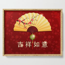 Feliz año nuevo - 新年快乐 Serving Tray
