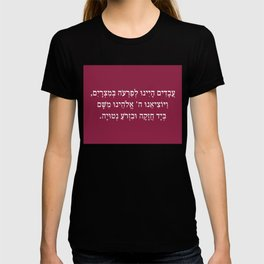 Passover Pesach Haggadah Quote in Hebrew Red T-shirt