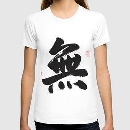 Wu/Mu, Nothingness T-shirt