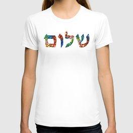 Shalom 10 - Jewish Hebrew Peace Letters T-shirt