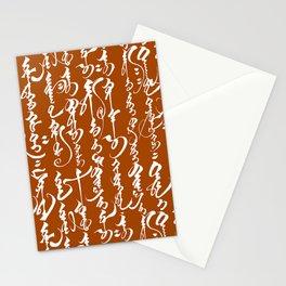 Mongolian Calligraphy // Tawny Orange Stationery Cards