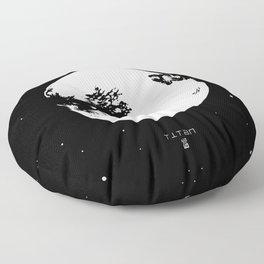 Titan Floor Pillow