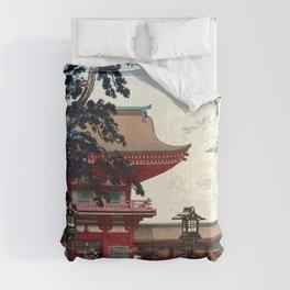 Tsuchiya Koitsu - HAKOZAKI Temple Comforters