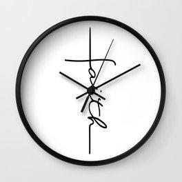 Faith Cross Wall Clock