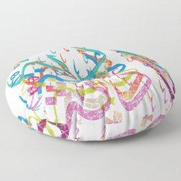 Nadia, Arabic, names, birthday presents Floor Pillow