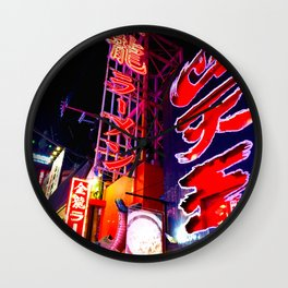 Osaka Night Wall Clock