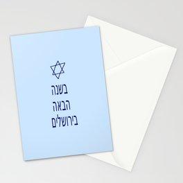 Next year in Jerusalem 4 Stationery Cards