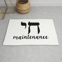 Chai Maintenance Nice Jewish Hanukkah Gifts Rug
