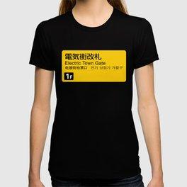 Electric Town Gate Rail Sign, Japan - Illustration T-shirt