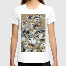 Ito Jakuchu - Hundred Dogs - Digital Remastered Edition T-shirt