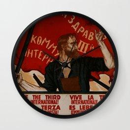 URSS - Soviet Union Poster Wall Clock