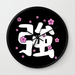 Japanese Word Strength Kanji Aesthetic Art Gift Wall Clock
