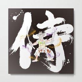 Calligraphy_Samurai Musashi_02 Metal Print