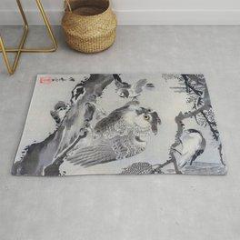 Kawanabe Kyosai - Owl Mocked By Small Birds - Digital Remastered Edition Rug