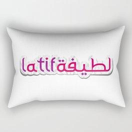 Latifa لطيفة   Arabic Name - Arabic Style Rectangular Pillow