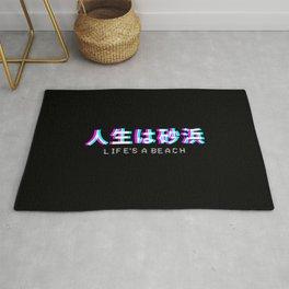 Japanese Vaporwave - Life's A Beach Gift Rug