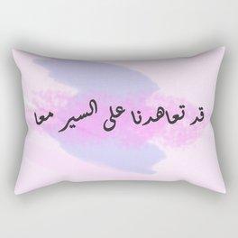 The vow Rectangular Pillow