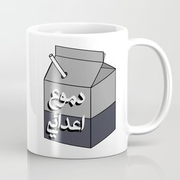 my enemies tears Coffee Mug