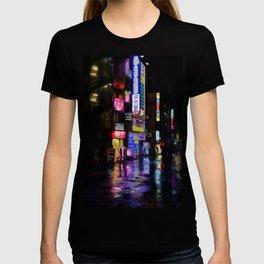 Japan - city - night 1 T-shirt