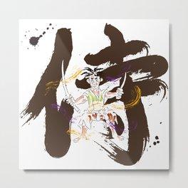 Calligraphy_Samurai Musashi_01 Metal Print
