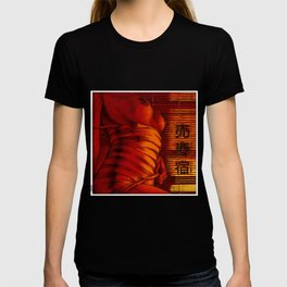 asc 956 - L'auberge japonaise (The Rising Sun Inn) T-shirt