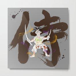 Calligraphy_Samurai Musashi_04 Metal Print