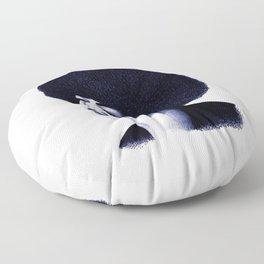 Angela Davis Floor Pillow