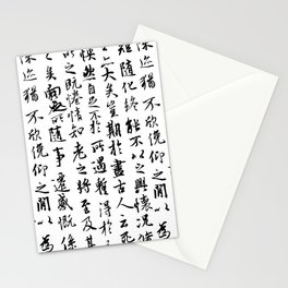 Ancient Chinese Manuscript Stationery Cards