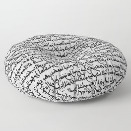 Ancient Arabic on Grey Floor Pillow