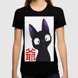 Jiji T-shirt
