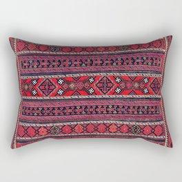 Baluch Southwest Afghanistan Flatweave Print Rectangular Pillow