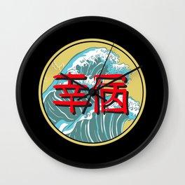 Japanese Word for Luck Kanji Asian Symbol Gift Wall Clock