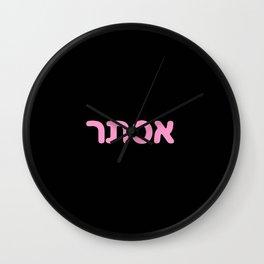 Esther 1- pink Wall Clock