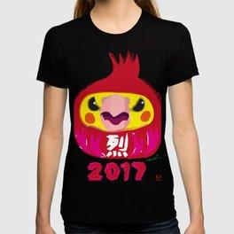 Fire Cockatiel Dharma Doll 2017 T-shirt