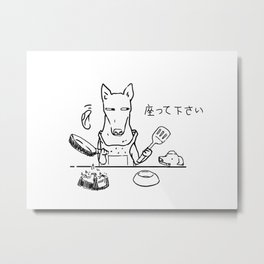 Dog's cooking Metal Print