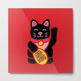 Lucky Black Cat Metal Print