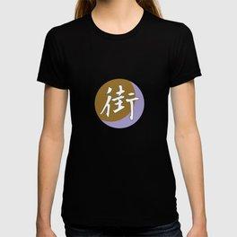 """Town"" in Kanji T-shirt"