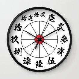 Japanese Kanji Clock Wall Clock