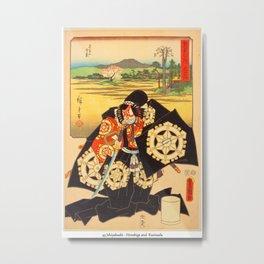 45 Ishiyakushi Hiroshige and Kunisada Metal Print