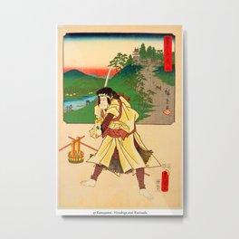 47 Kameyama Hiroshige and Kunisada Metal Print