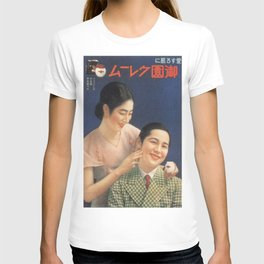 Vintage poster - Japanese Cosmetics T-shirt