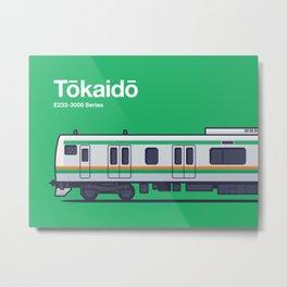 Tokyo Tokaido Main Line Train Side Profile Metal Print
