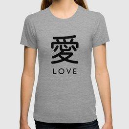 Love - Cool Stylish Japanese Kanji character design T-shirt