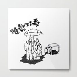 K-Drama Record of Youth 청춘기록 Metal Print
