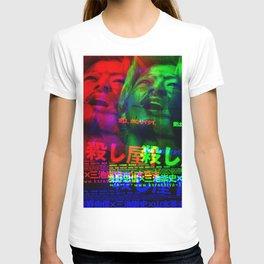 Ichi the Killer Glitch Version T-shirt