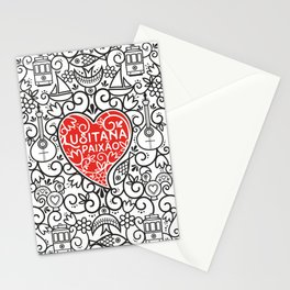 Lusitana Paixão Stationery Cards