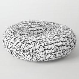 Ancient Arabic Floor Pillow